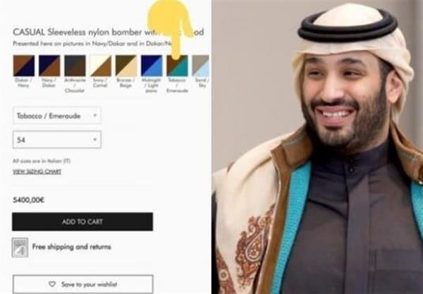 خشم سعودی ها از کُت چند هزاریورویی بن سلمان